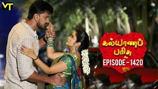 KalyanaParisu 2 - Tamil Serial | கல்யாணபரிசு | Episode 1420 | 30 October 2018 | Sun TV Serial