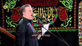 قصيدة ( مانعوفك ياحسين ) ليلة 2 محرم