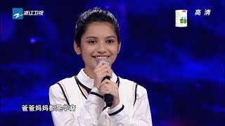 Malaysia Singer LeePeiLing Sing the Song from ChangHuimei. ChineseDreamShow S8 EP1  /ZhejiangTV HD/