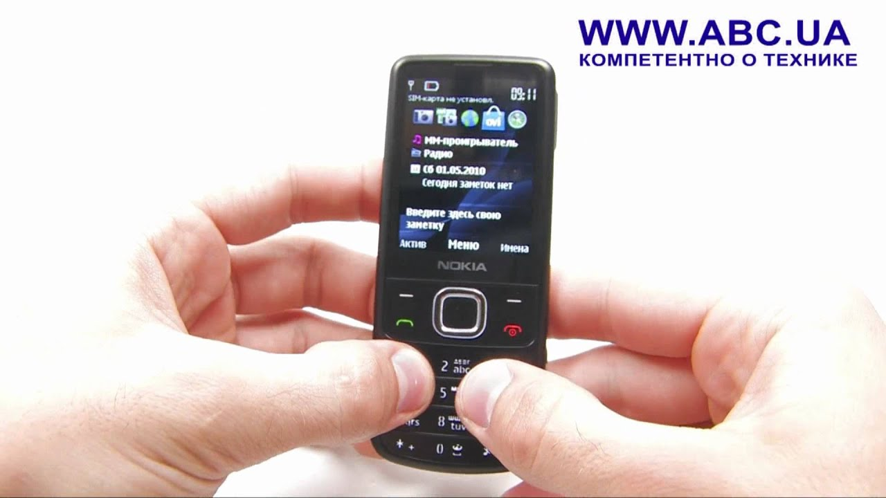 NOKIA 6700 USER MANUAL Pdf Download