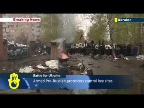 Ukraine Pro-Russian Separatist Violence: Kiev anti-terror operation launched in occupied Slaviansk