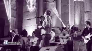 محمد حماقي مهرجان جرش 2014 - برنامج منتصف الظهيرة