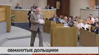 Жириновский против долевого строительства. Новости. 14/06/2018. GuberniaTV