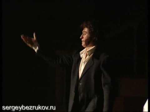 С.Безруков - Александр Пушкин