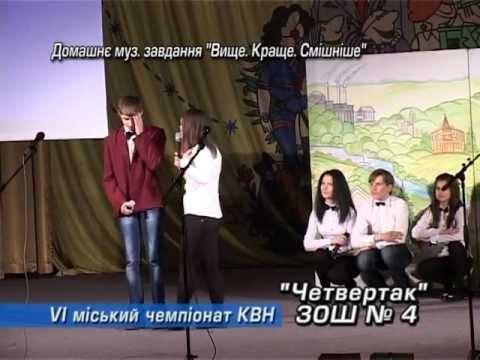 Другий півфінал КВН-2012 у Калуші. КМТ