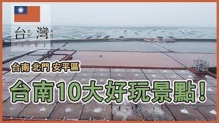 10 Ways FUN TAINAN TAIWAN