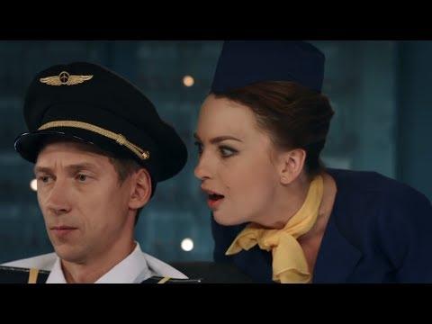 Самолет - приколы | На троих комедия