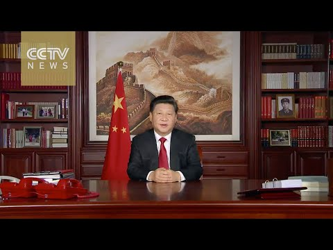 Chinese President Xi Jinping delivers 2016 New Year Message