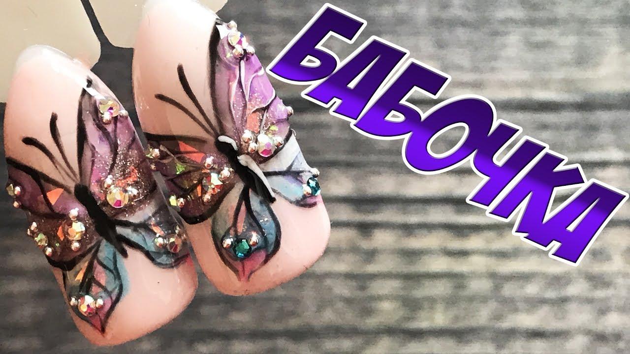 Смотреть бабочек на ногтях