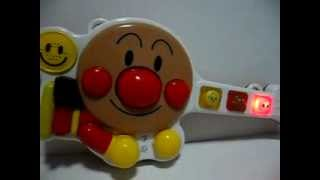 Guitar Anpanman By  Playtoys.pantown.com