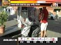 पिछले आठ दिन में पेट्रोल और डीजल की कीमत में करीब 2 रुपये की बढ़ोतरी हुई