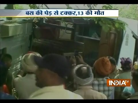 13 killed, 20 injured in road accident in Punjab | IndiaTv