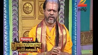 Olimayamana Ethirkaalam - Episode 2238 - September 27, 2016 - Best Scene