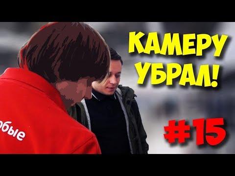 ЖЕЛЕЗНЫЙ РЕВИЗОР / ПОШЕЛ ВОН ИЗ МАГАЗИНА!