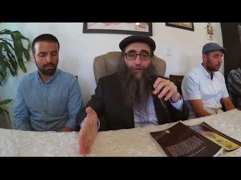 הרב פינטו - שבחי רבי שמעון בר יוחאי חלק ט' / התקיים ג' באייר / L.A
