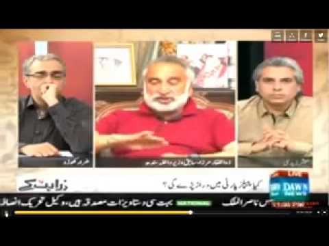 Zufiqar Mirza Comments On MQM & Pervez Musharraf Supports Them Being An Army Officer
