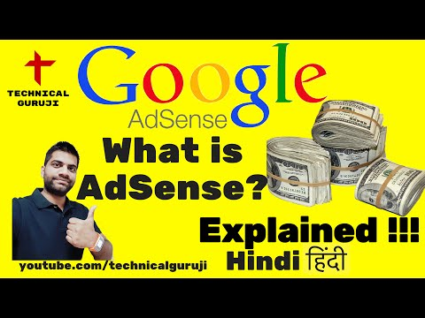 [Hindi] What is Google AdSense? Explained in Detail