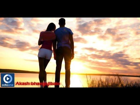 Odia Romantic Album | Bhala Pai Bhul Hela | Aakash Bhangi Jibolo...