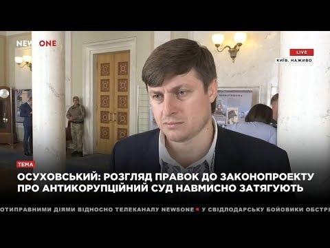 Деяких членів нинішньої ЦВК треба притягнути до кримінальної відповідальності, ‒ Олег Осуховський