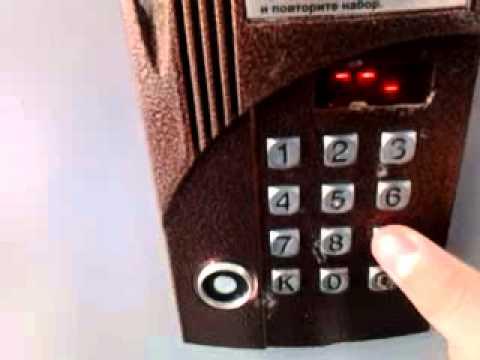 Посмотреть ролик - Очень интересно: Как взламывать домофоны! как взломать д