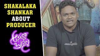 Shakalaka Shankar About Producer- Anando Bramha