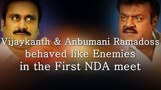 Vijaykanth & Anbumani Ramadoss behaved like Enemies in the First NDA meet - Red Pix 24x7