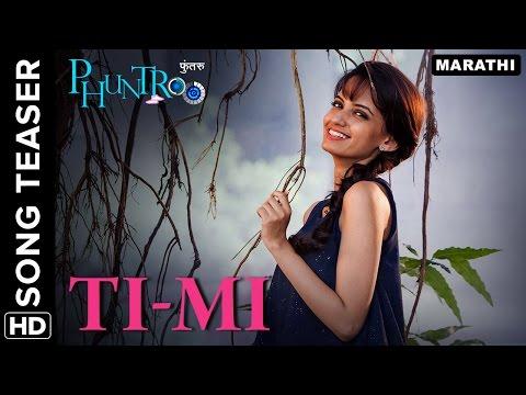 Ti - MiOfficial Song Teaser | Phuntroo | Madan Deodhar, Ketaki Mategaonkar | Sujay S. Dahake