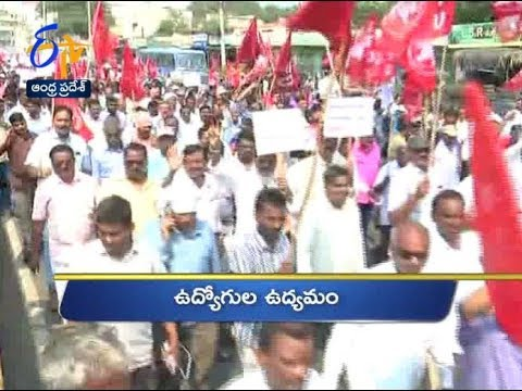 Andhra Pradesh | 23rd October 2018 | Ghantaravam 7 PM News Headlines