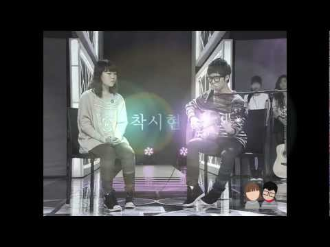 악동뮤지션 착시현상 가사 Akdong Musician Optical Illusion Lyrics English Sub HQ 130210