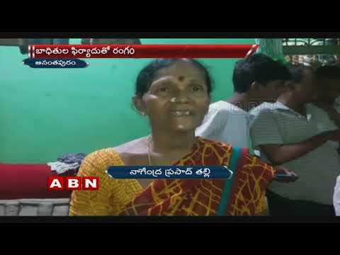 అనంతపురం జిల్లాలో కిడ్నాప్ ల కలకలం | Police busted Kidnaps Mystery