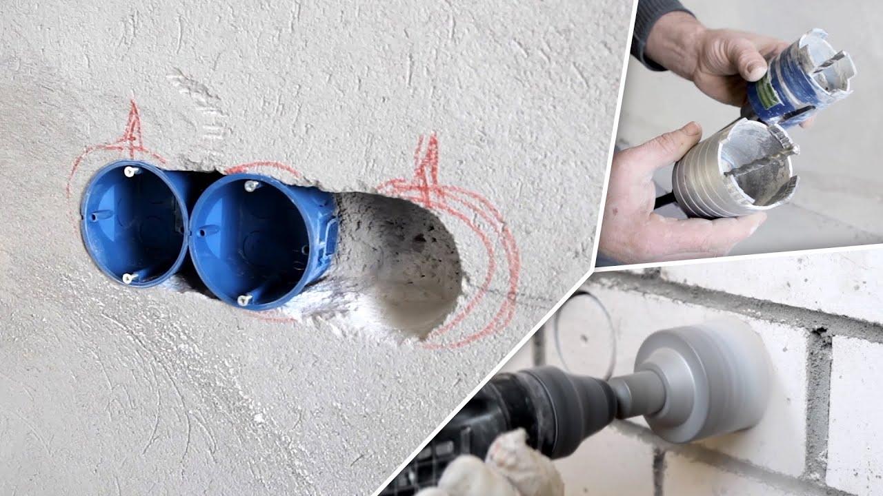 Как сделать дырку в бетонной стене