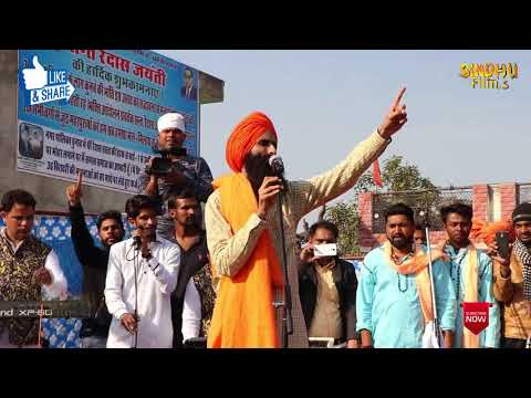 Mast Bna denge Biba ..Kanwar Grewal...Shoot by Singer Rammehar Sindhu