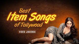 Best Item Songs Of Tollywood Video JukeBox
