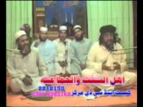 Ihsan Uallah Haseen Naat video