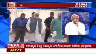 An Analytical Discussion | AP Government Filed Affidavit In Supreme Court | IVR Analysis | Mahaa Ne