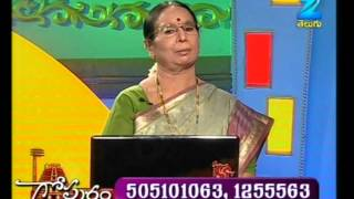 Subhamasthu - Episode 398 - July 23, 2014