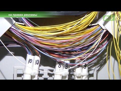 Проложить один километр оптоволокна стоит 300 000 2013600 000 руб