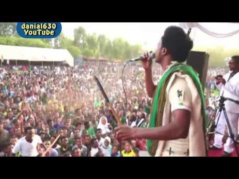 Mekuanent Melese - Na Beyigne (Ethiopian Music)