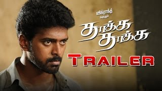 Thaakka Thaakka Official Trailer (2015) | Vikranth | Latest Blockbuster Tamil Movie