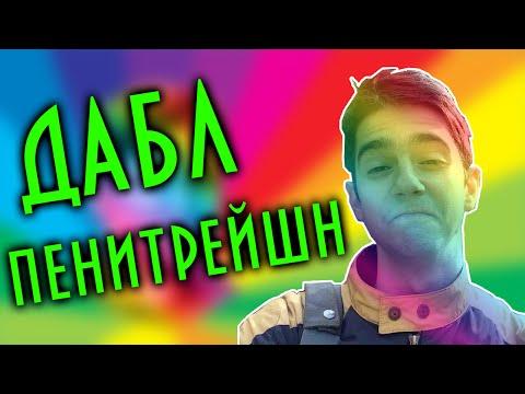 Подборка гейского фото фото 451-764