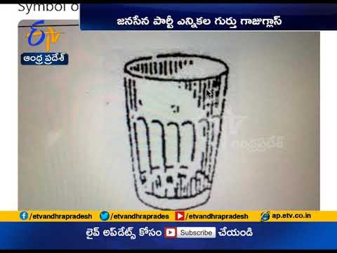 EC assigns glass tumbler symbol to Jana Sena party
