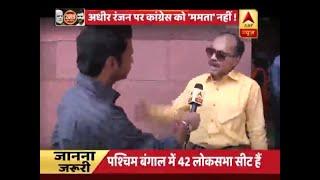 Somen Mitra Replaces Adhir Ranjan To Head Congress In West Bengal | ABP News