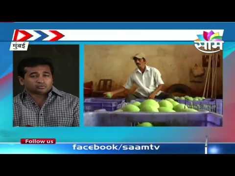 Injustice to Konkan farmers: Nitesh Rane