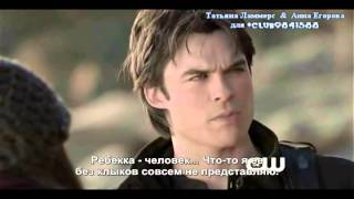 The Vampire Diaries Webclip - 4.13 - Into the Wild (RUS SUB)