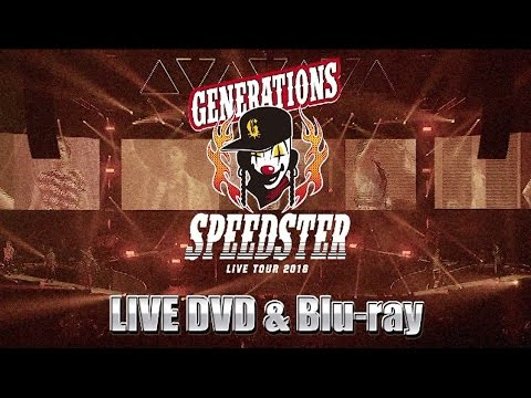 GENERATIONS from EXILE TRIBE / GENERATIONS LIVE TOUR 2016 SPEEDSTER