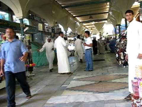 Jeddah, Saudi Arabia souk #1