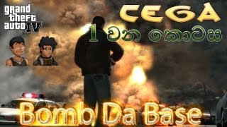 GTA IV Gameplay with Sinhalese Commentary by CeGa - Bomb Da Base II Part 1