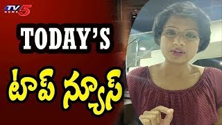 News Rewind By Sowjanya | Today's News Highlights | 22nd October 2018