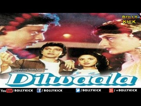Dilwaala - Mithun Chakraborty | Meenakshi Sheshadri | Hindi Movies Full Movie