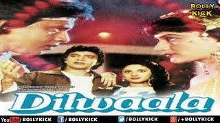 Dilwaala | Full Hindi Movies | Mithun Chakraborty | Meenakshi Sheshadri